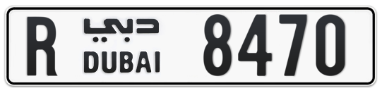 R 8470 - Plate numbers for sale in Dubai