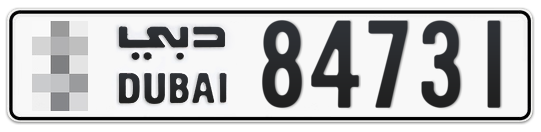 * 84731 - Plate numbers for sale in Dubai