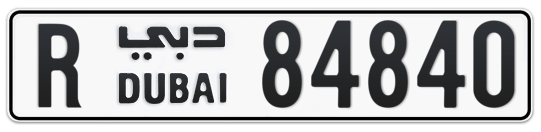 R 84840 - Plate numbers for sale in Dubai