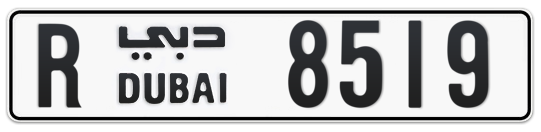 R 8519 - Plate numbers for sale in Dubai