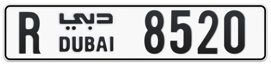 R 8520 - Plate numbers for sale in Dubai