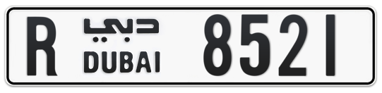 R 8521 - Plate numbers for sale in Dubai
