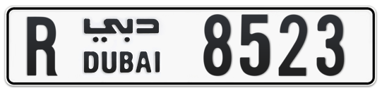 R 8523 - Plate numbers for sale in Dubai