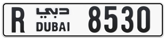 R 8530 - Plate numbers for sale in Dubai