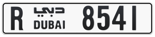 R 8541 - Plate numbers for sale in Dubai