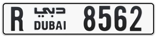 R 8562 - Plate numbers for sale in Dubai
