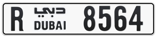 R 8564 - Plate numbers for sale in Dubai