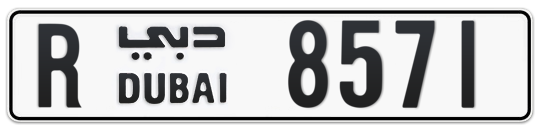 R 8571 - Plate numbers for sale in Dubai