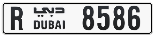 R 8586 - Plate numbers for sale in Dubai