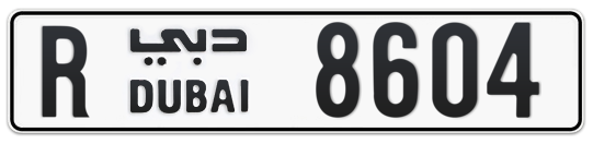 R 8604 - Plate numbers for sale in Dubai