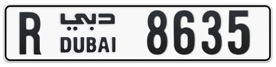 R 8635 - Plate numbers for sale in Dubai