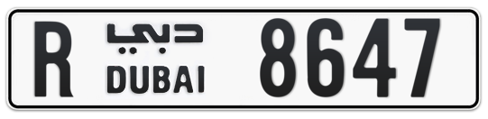 R 8647 - Plate numbers for sale in Dubai