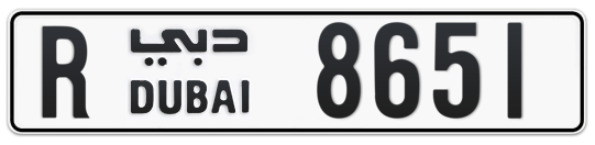 R 8651 - Plate numbers for sale in Dubai