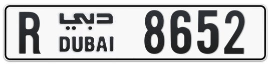 R 8652 - Plate numbers for sale in Dubai