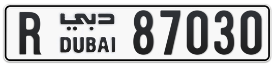 R 87030 - Plate numbers for sale in Dubai