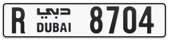R 8704 - Plate numbers for sale in Dubai