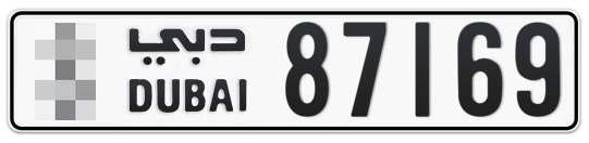 * 87169 - Plate numbers for sale in Dubai