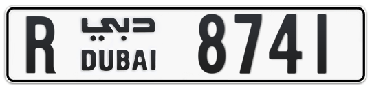 R 8741 - Plate numbers for sale in Dubai