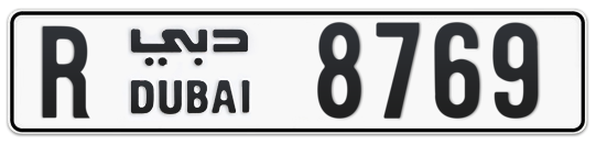 R 8769 - Plate numbers for sale in Dubai