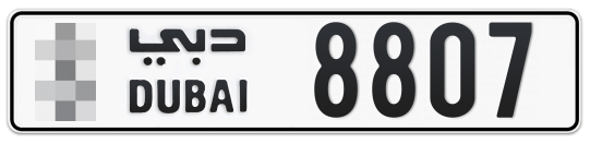 * 8807 - Plate numbers for sale in Dubai