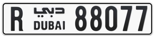 R 88077 - Plate numbers for sale in Dubai
