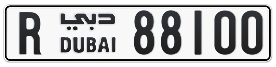 R 88100 - Plate numbers for sale in Dubai