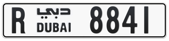 R 8841 - Plate numbers for sale in Dubai