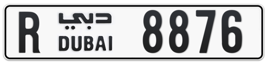 R 8876 - Plate numbers for sale in Dubai