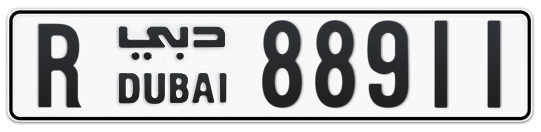 R 88911 - Plate numbers for sale in Dubai