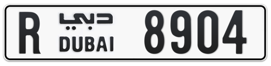 R 8904 - Plate numbers for sale in Dubai