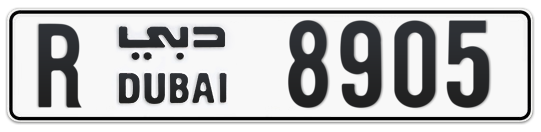 R 8905 - Plate numbers for sale in Dubai