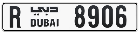 R 8906 - Plate numbers for sale in Dubai