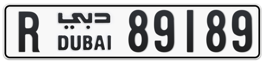 R 89189 - Plate numbers for sale in Dubai