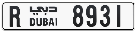 R 8931 - Plate numbers for sale in Dubai