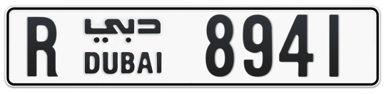 R 8941 - Plate numbers for sale in Dubai