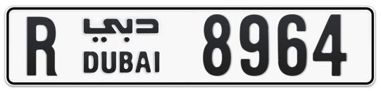 R 8964 - Plate numbers for sale in Dubai