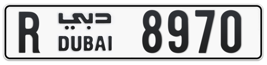 R 8970 - Plate numbers for sale in Dubai