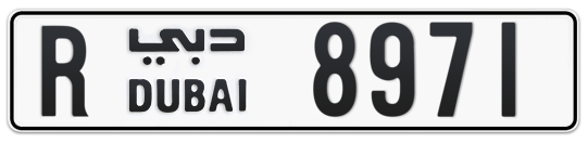 R 8971 - Plate numbers for sale in Dubai