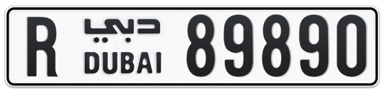 R 89890 - Plate numbers for sale in Dubai