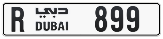 R 899 - Plate numbers for sale in Dubai