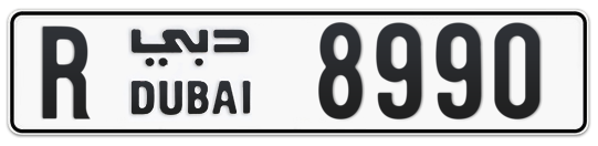 R 8990 - Plate numbers for sale in Dubai