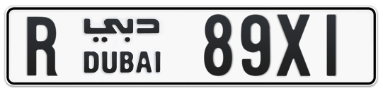R 89X1 - Plate numbers for sale in Dubai