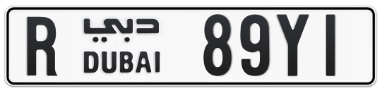 R 89Y1 - Plate numbers for sale in Dubai