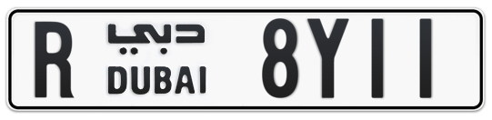 R 8Y11 - Plate numbers for sale in Dubai