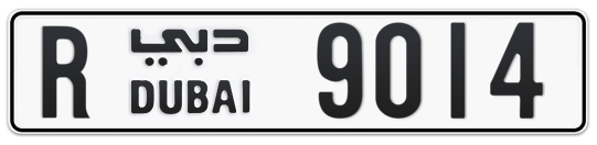 R 9014 - Plate numbers for sale in Dubai