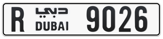 R 9026 - Plate numbers for sale in Dubai