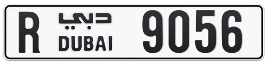 R 9056 - Plate numbers for sale in Dubai
