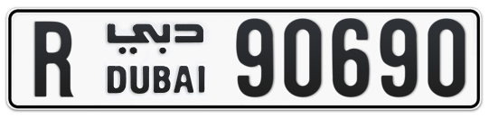 R 90690 - Plate numbers for sale in Dubai