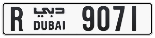 R 9071 - Plate numbers for sale in Dubai