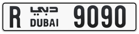 R 9090 - Plate numbers for sale in Dubai